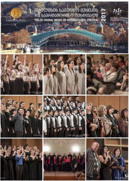 Some words about Tbilisi Choral Music International Festival